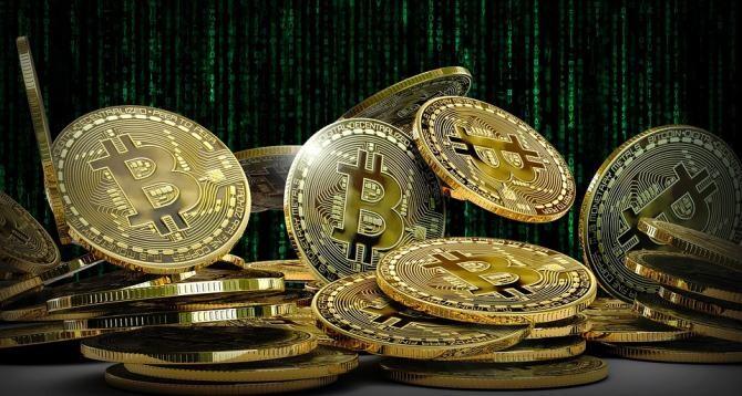 bitcoin-recompensa